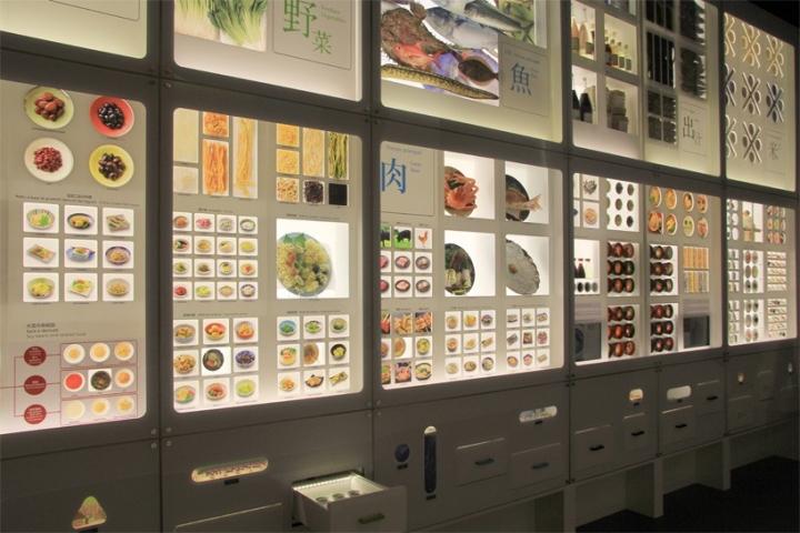 Japan-Pavilion-by-Atsushi-Kitagawara-Milan-Italy-15