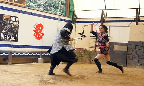 Ninja-Iga-Japan