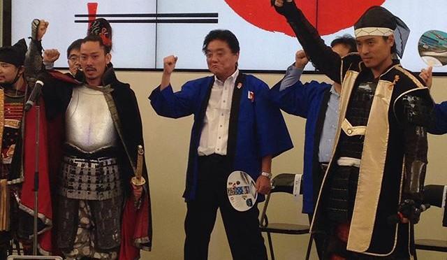 nagoya samurai